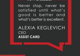 Alexia Keglevich inspiraitonal quote Hall of Fame
