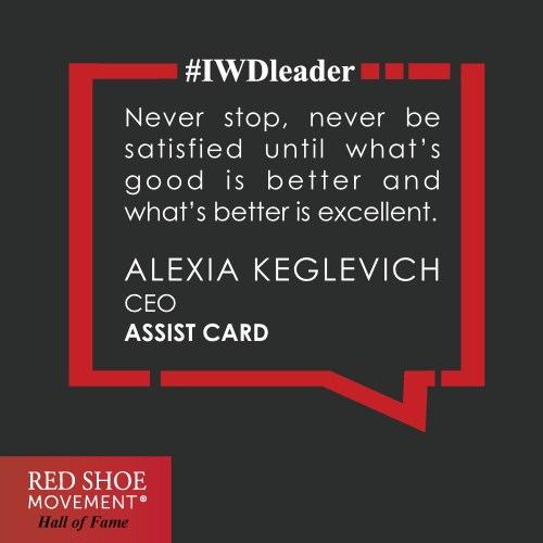 Alexia Keglevich inspiraitonal quote Hall of Fame