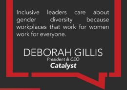 Deborah Gillis Inspirational quote