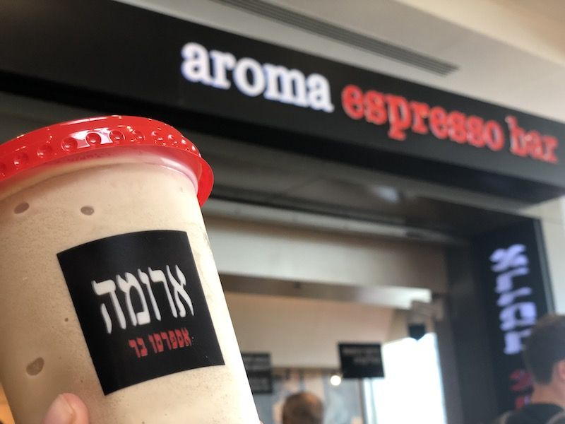 Iced coffee at Aroma, Israel